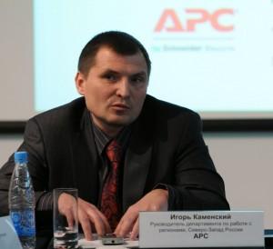 горь Каменский, APC
