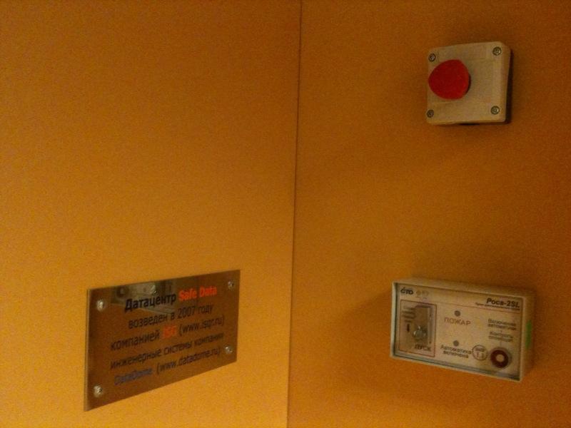 Кнопки принудительного пуска пожаротушения ЦОД SafeData