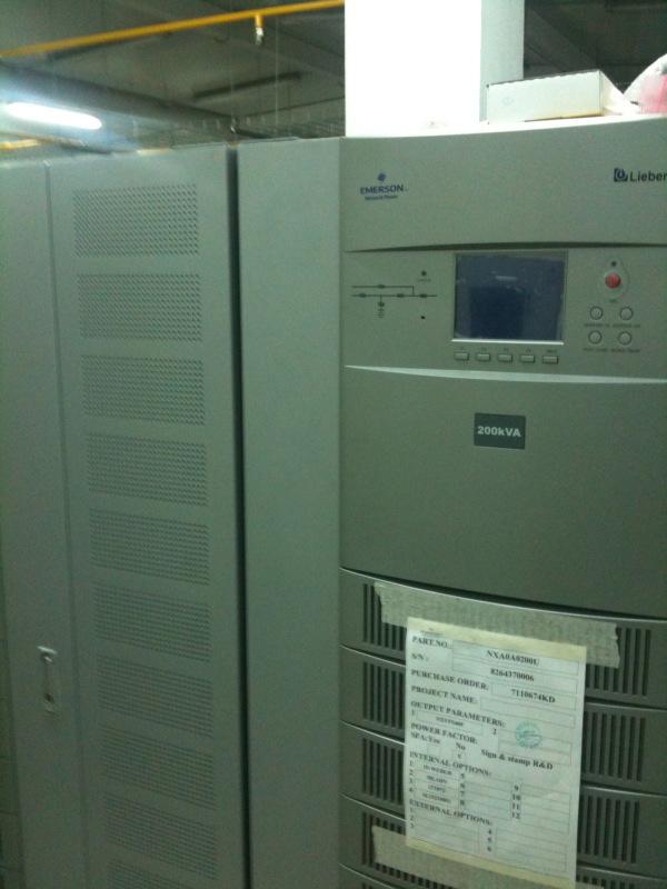 Экскурсия StoreData - UPS Emerson NX