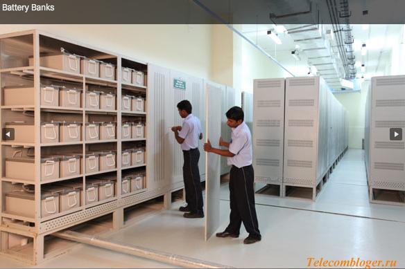 Аккумуляторная Дата-Центра bangalore