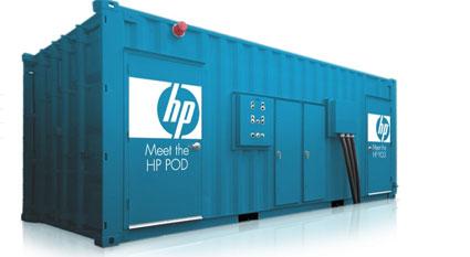контейнер HP POD
