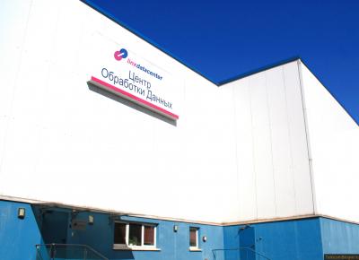 Linxtelecom дата-центр петербург майнинг мощности