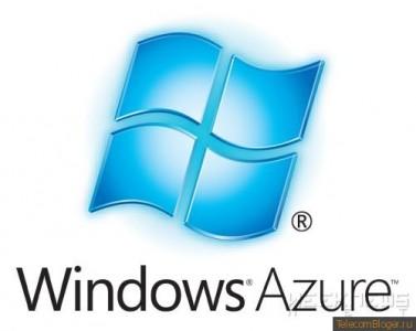Новый ЦОД 21Vianet позволит китайцам воспользоваться Windows Azure