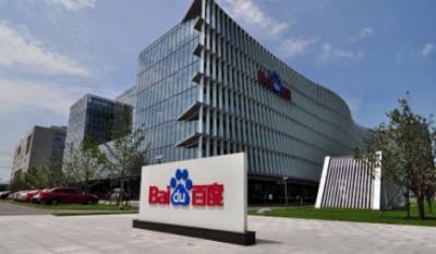 дата-центр китайской поисковой системы Baidu