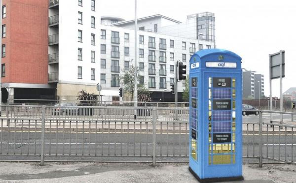 Синяя телефонная будка AQL