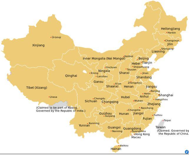 Западный Китай