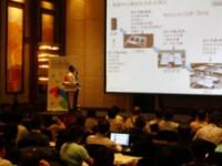 DatacenterDynamics Converged 2013 в Шанхае