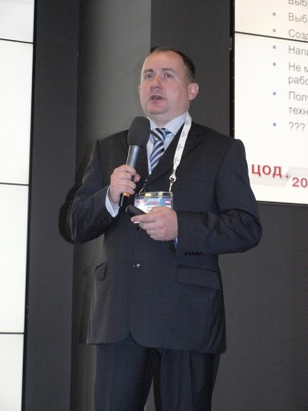 Алексей Алексеев Директор по маркетингу, ОАО «Электронная Москва»