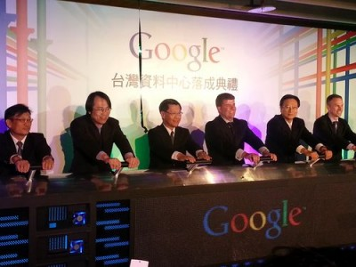 ЦОД Google на Тайване