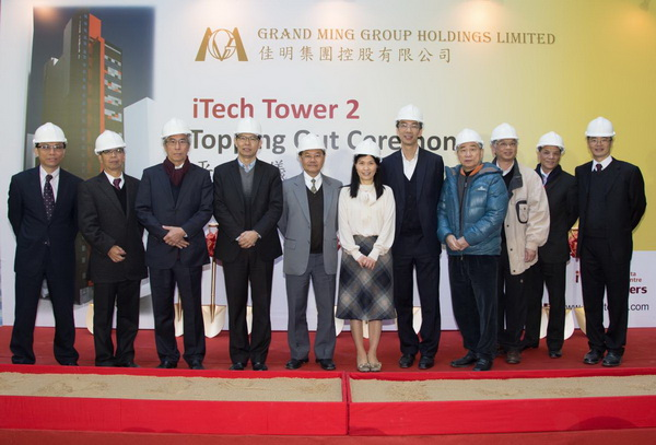 iTech Tower