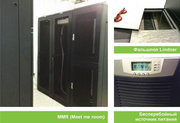 Система охлаждения ЦОД Datahouse Екатеринбург