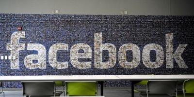 аппаратное обеспечение Facebook для ЦОД