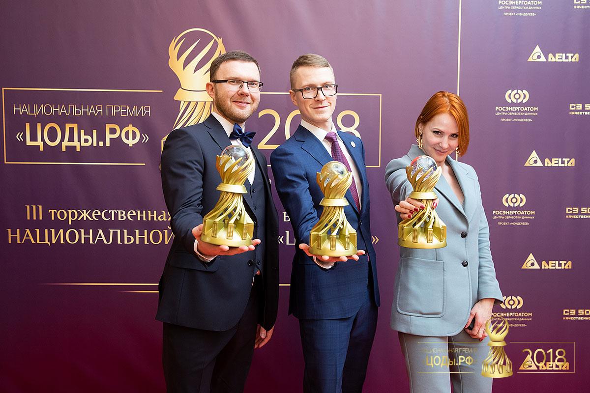 Национальная премия ЦОДы.РФ