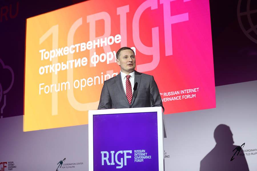 RIGF_Воробьев