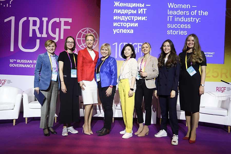 RIGF_Женщины-лидеры ИТ индустрии