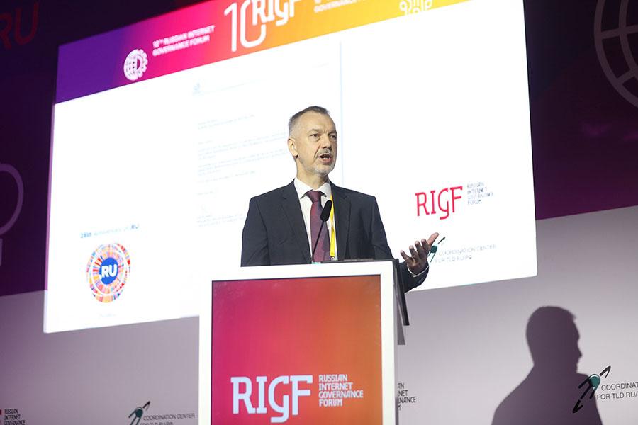 RIGF_Йевтович