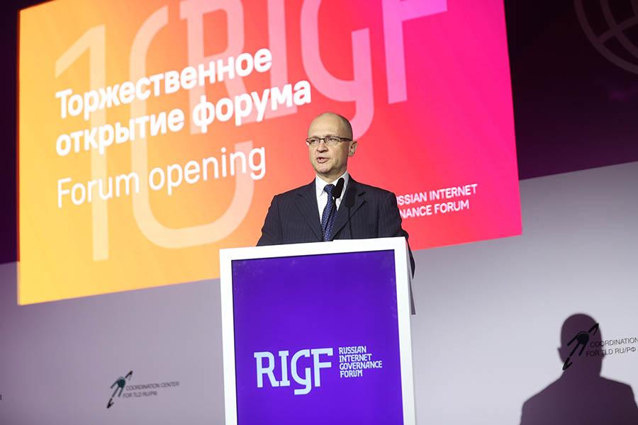 RIGF_Кириенко