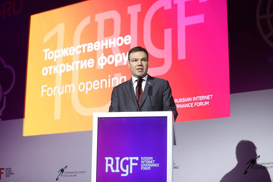 RIGF_Левин