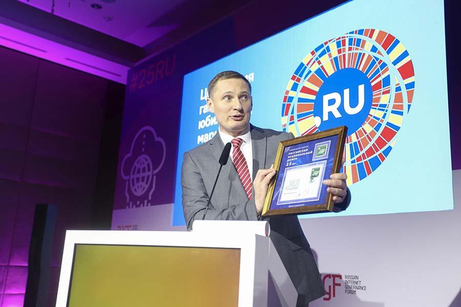 RIGF_юбилейная марка в честь 25-летия домена .RU