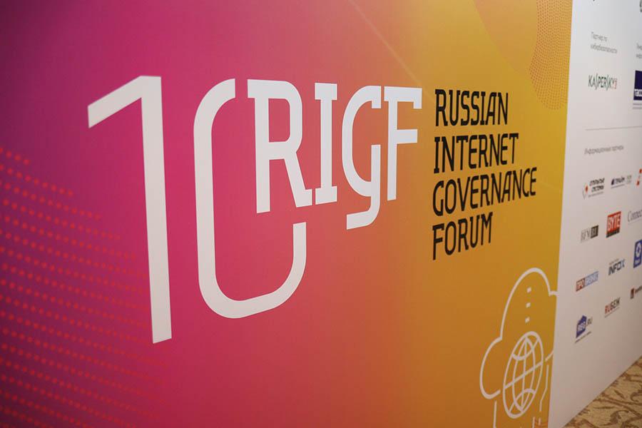 RIGF_10